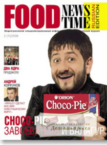 Журнал Food NewsTime