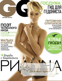 Журнал GQ (Gentlemen`S Quarterly) / Джи Кью