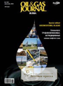 Журнал Oil & Gas Journal