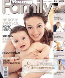 Журнал Young Family