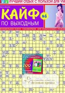 Календарь на 2012 г на 2013 г