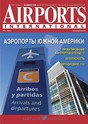 Журнал Airports International