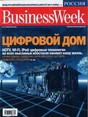 Журнал Businessweek Россия
