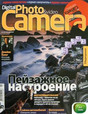 Журнал Digital Camera Photo And Video + DVD
